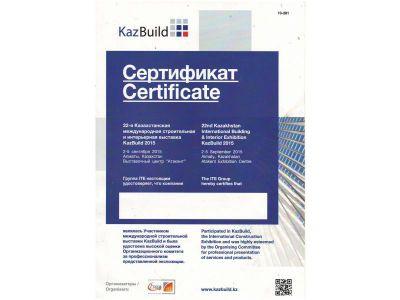 22-я  Казахстанская международная выставка «Строительство и Интерьер, Оконные технологии, Керамика и КАМЕНЬ» -KazBuild 2015