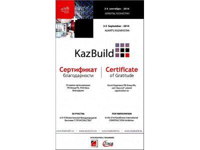 21-я  Казахстанская международная выставка «Строительство и Интерьер, Оконные технологии, Керамика и КАМЕНЬ» - KazBuild 2014.